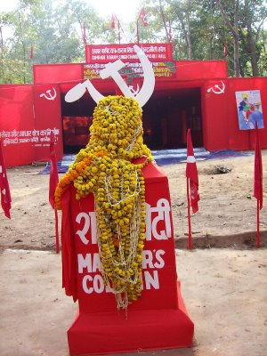 CPI Maoist 9th Congress hall
