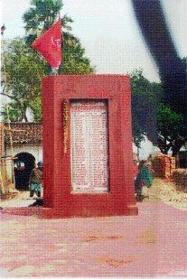 Laxmanppure Bathe Monument