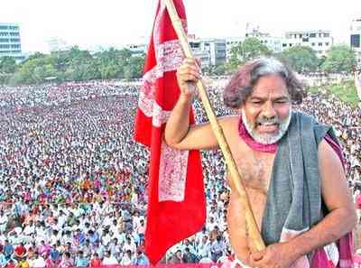 Maoist rally in India
