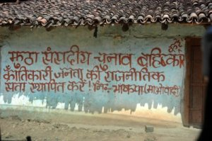 CPI-Maoist wall painting at Garu village situated at lathear district of Jharkhand which is around 120 Km from State Captial Ranchi asking people to boycott the election.