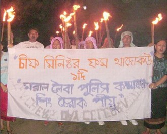 Manipur women folk staging rally on streets *(File photo)