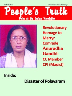 PeoplesTruth Issue No 201 copy