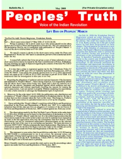 PeoplesTruth No 01