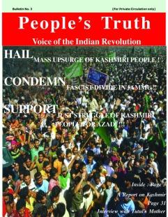 PeoplesTruth0301 copy