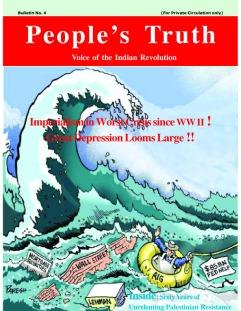 PeoplesTruth 4 copy