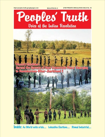 peoplestruth050001
