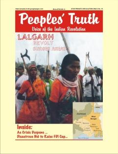 PeoplesTruth06  2009