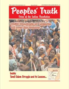 PeoplesTruth070001