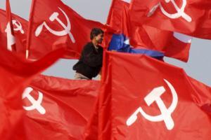 Nepal Maoist flags