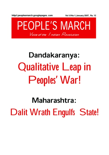 Peoples March 2007-Janaury 2007 Vol. 08 No.01