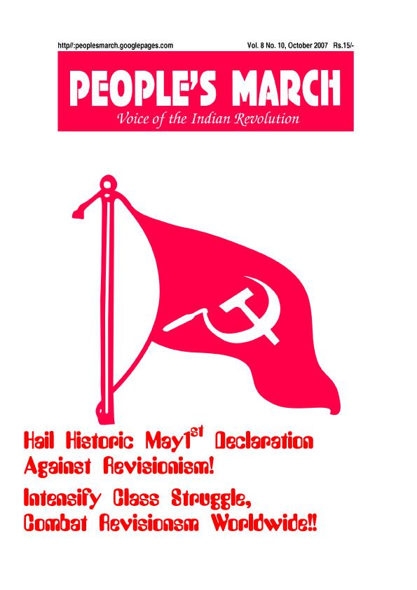 Peoples March - October 2007-Vol. 08 No. 10