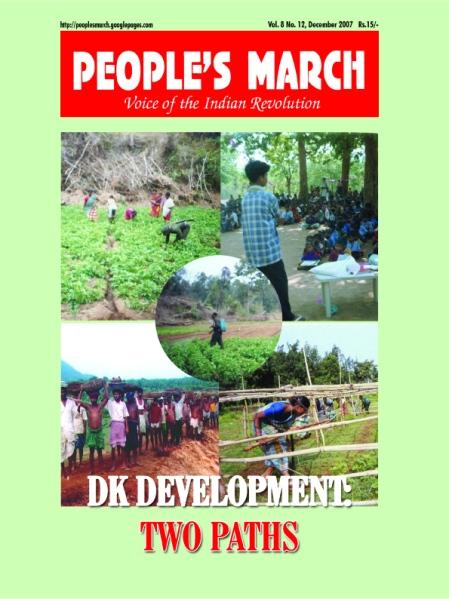 Peoples March - December 2007 Vol. 08 No.12