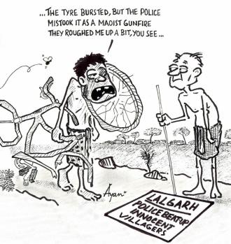 Police_torture_in Lalgarh