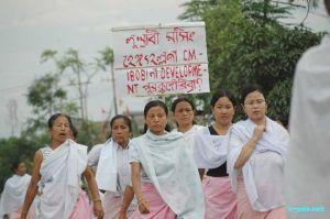 Fake Encounter Killing Protest of Satish , May 23 2009