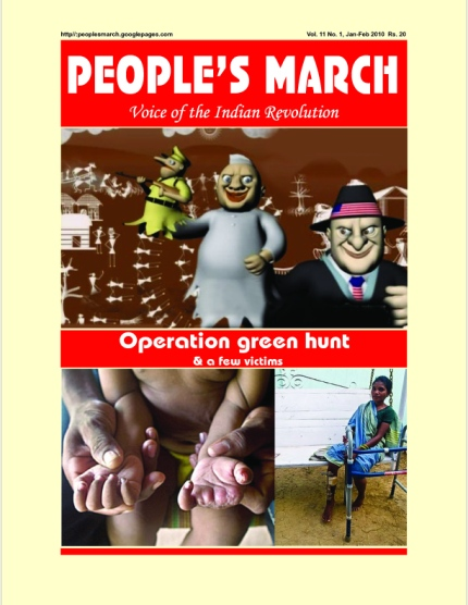 Peoples march january- february 2010