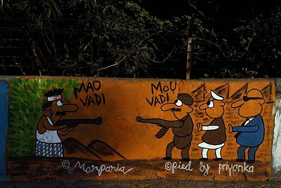 Wall painting on Western Rrailway wall, Tulasi pipe road Mumbai