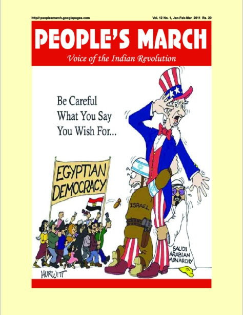 Peoples March - 01 january- March 2011