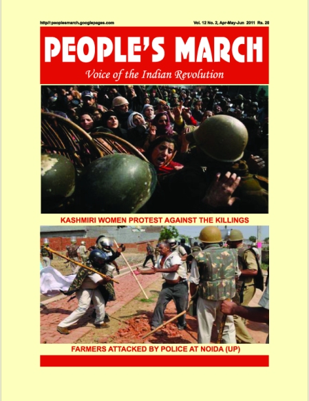 Peoples March 2011- April May June 01 copy