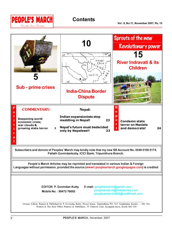 Peoples March - November 2007-Vol. 08 No. 11